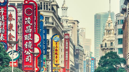 secondary china growth